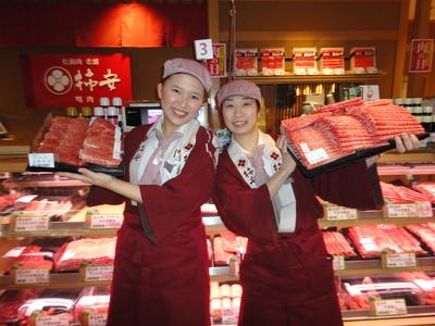 柿安 そごう広島精肉店のバイト写真2