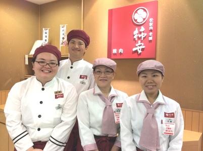 柿安 そごう広島精肉店のバイトメイン写真