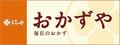 【柿安 おかずや 名古屋原店】のロゴ