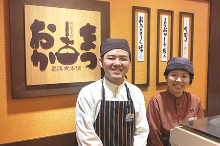 お惣菜のまつおか 高島屋岡山店のバイトメイン写真