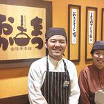 お惣菜のまつおか 阪急梅田店のバイト