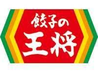 王将 日野店のバイトメイン写真