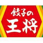 王将 国道近江八幡店のバイト