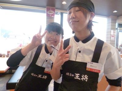 王将 日野店のバイト写真2