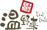 【しゃぶしゃぶ温野菜 福島鳥谷野店】のロゴ