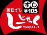【しーじゃっく 竹屋町店】のロゴ