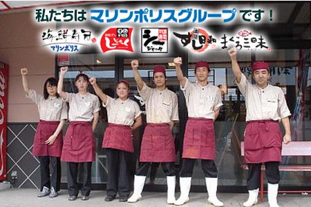 しーじゃっく伊万里店のバイトメイン写真