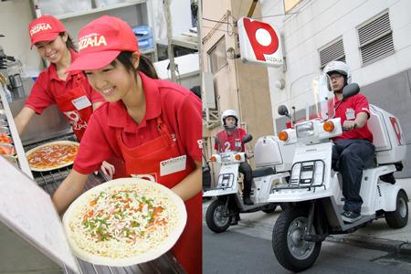 ピザーラ 成田店のバイトメイン写真