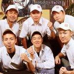 手造り和食 魚魚魚(うおみっつ) 麹町店のバイト