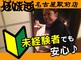 伍味酉(ごみとり)名古屋駅前店のバイトメイン写真