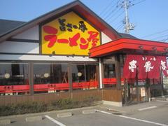 ラーメン屋壱番亭小見川店