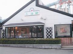 喜多方ラーメン坂内・小法師 岩槻店