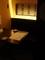 いろり焼き 火乃座のバイトメイン写真