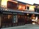 あぶと倉敷館天領のバイト写真2