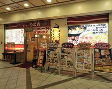 卯どん亭大宮DOM店