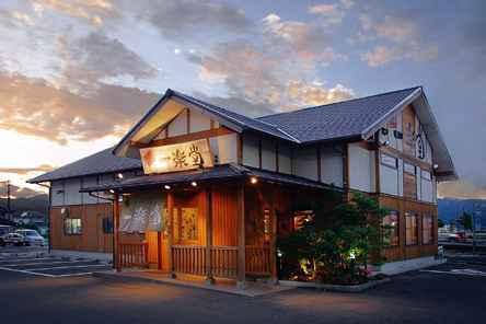 一楽堂高木瀬店 (旧) 麺屋浅倉のバイトメイン写真