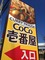 カレーハウスCoCo壱番屋 宮崎大塚町店のバイトメイン写真