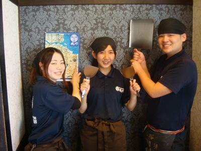 株式会社徳川 廿日市店のバイトメイン写真