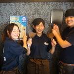 株式会社徳川 廿日市店のバイト