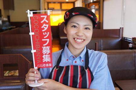 カレーハウスCoCo壱番屋 豊田梅坪店のバイトメイン写真
