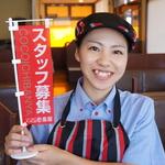 カレーハウスCoCo壱番屋 豊田梅坪店のバイト