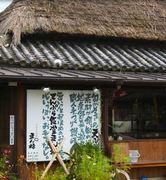 天ぷら食堂 まん福 本店