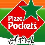 ピザポケット笠原店のバイト