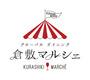 【グローバルダイニング 倉敷マルシェ】のロゴ