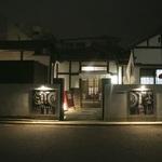 古民家バル 旧本藤邸のバイト