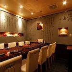 海鮮個室DINING 淡路島と喰らえ 新宿東口靖国通り店のバイト