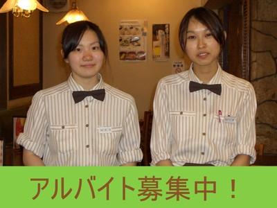 ファミリーレストラン浅草じゅらくのバイトメイン写真
