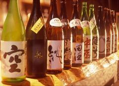 日本酒 おばんざい 献