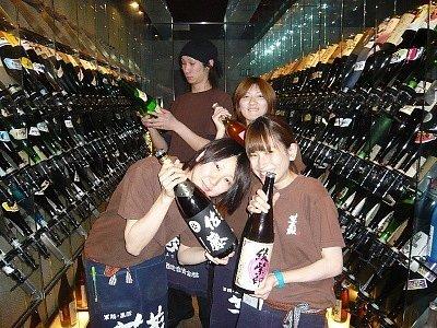芋蔵 仙台店のバイト写真2