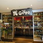 GAPPO 桜木町店