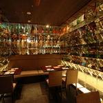 芋蔵 仙台店のバイト