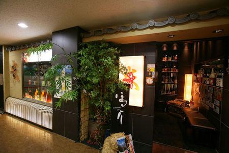 ほっこり 仙台店のバイトメイン写真