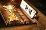 芋蔵 京都木屋町店のバイトメイン写真