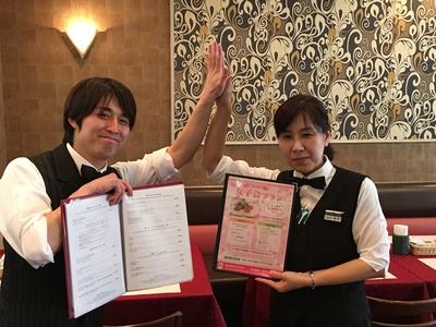 ベルモントホテルのバイトメイン写真