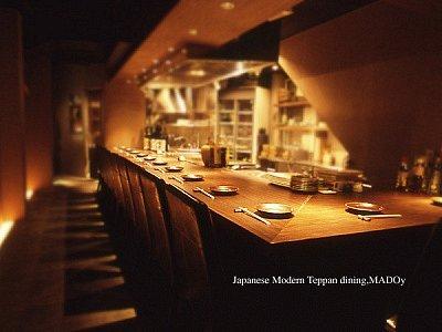 鉄板焼 円居ーMADOyー神楽坂のバイトメイン写真