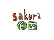【sakura食堂 正社員採用 ルミネエスト新宿店】のロゴ