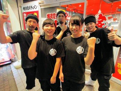 片倉大和家のバイト写真2