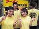 立川 田田のバイトメイン写真