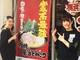 横浜家系ラーメン 新小岩 大和家のバイトメイン写真