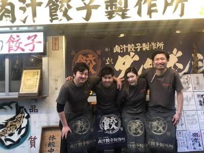 ダンダダン酒場 町田店のバイトメイン写真