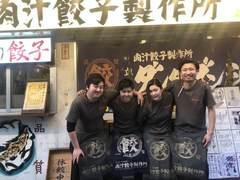 ダンダダン酒場 町田店