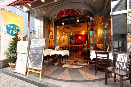 PIZZERIA CIRO 東中野店のバイト写真2