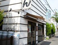 里のうどん 村岡本店のバイト写真2