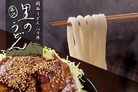 里のうどん 石川店のバイトメイン写真