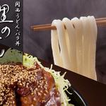 里のうどん 石川店のバイト