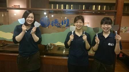 徳川 広店のバイトメイン写真